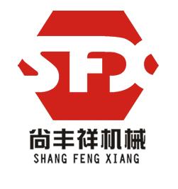 北京尚丰祥食品机械有限公司