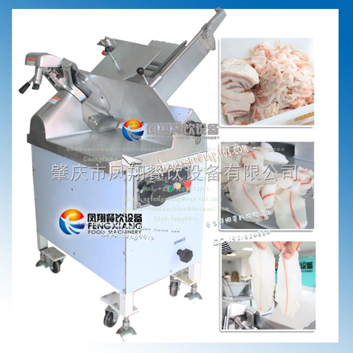 FQP-380 大型冻肉切片机 肉羊切薄片 生鱼切片