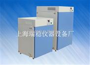 GHP-9050 隔水式培养箱 电热恒温箱 恒温培养箱