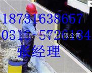 聚氨酯板防腐保温材料//防水保温聚氨酯复合板价格