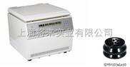 台式高速离心机,HC-3516价格