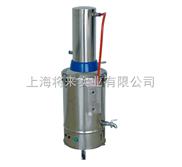 不銹鋼電熱蒸餾水器(普通型 5L),價格