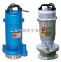 QDX65-7-2.2小型单相潜水泵