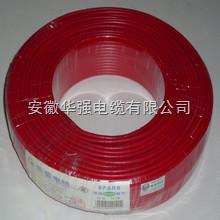WDZ-BYJ-6平方电缆