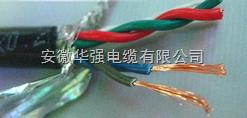 485信号线/RVVSP/RVSP/4X0.75平方