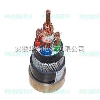 VV32-3*70+1*35铠装电缆