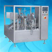 GD-200-自动灌装封口机/袋灌装封口机/自立袋灌装封口机
