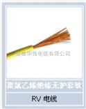 RV-6平方软电线