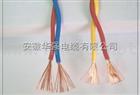 RVS-2*1.0软电线