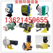 计量泵 进口计量泵