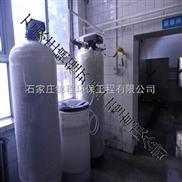 焦作蒸汽鍋爐軟化水設備