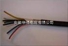 多芯控制电缆