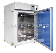 液晶显示精密型隔水式恒温培养箱、上海细菌培养箱、细菌培养箱价格
