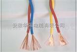 rvs2*2.5电缆