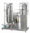 QHS1000 饮料混合机