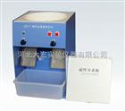石粉含量测定仪型号