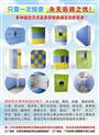 ABS塑料更衣柜批發商 ABS塑料儲物柜生產商 ABS塑料存包柜加工廠