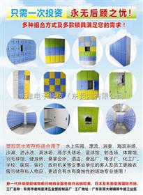 300高ABS更衣柜网 ABS储物柜网 ABS存包柜网