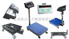 XC-200公斤帶打印電子臺秤,打印功能電子臺秤