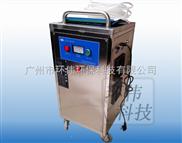 广州移动式臭氧发生器厂家直销