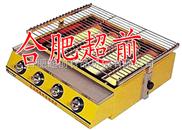 四頭噴涂環保燒烤爐