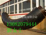 聚乙烯聚氨酯夹克管供应价格