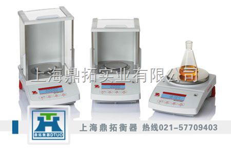 进口天平_AR2202进口天平=2200g/0.01g电子天平AR-上海鼎拓实业有限公司