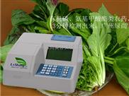 水果蔬菜农药检测仪|*广州绿尚|农药残留检测仪