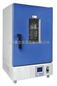 上海高温鼓风干燥箱,上海实验室烘干箱,高温干燥箱价格