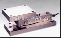 2吨不锈钢出口称重模块,称重模块服务有保障价格实惠