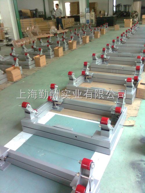 SCS-芜湖电子钢瓶秤,勤酬厂家专业销售的钢瓶磅秤