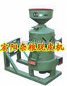 【曲阜宏阳机械】碾米机,家用小型碾米机