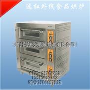 河南烤箱厂家;郑州哪里有卖烤箱的