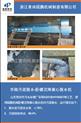 LWH离心式污泥浓缩脱水一体机——浙江青田瓯鹏机械制造