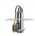 QS-1500,QS-2200小型潜水泵