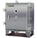 热销优质真空干燥烘箱厂家/价格