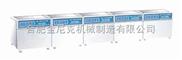 五槽式医用数控超声波清洗消毒器厂家直销