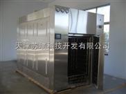 貴陽蘇瑞牌真空干燥箱-真空烘箱品質好的廠家哪有