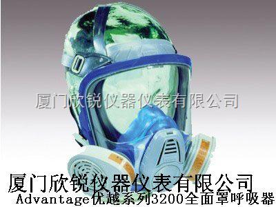 MSA梅思安Advantage 3200全面罩10028996