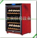 电子红酒柜|红酒展示柜|保湿红酒柜|红葡萄酒柜|北京红酒展示柜