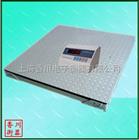 DCS-XC-B赤峰雙層電子地磅,包頭雙層地磅秤,內蒙古雙層地磅銷售點