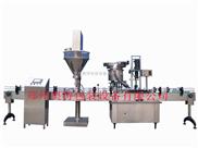 批量生产AT-GX-F香辛料 食用香料灌装机