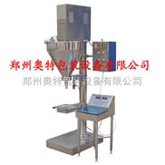 厂家供应AT-F1面粉包装机 面粉包装秤