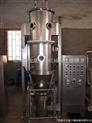 三碘异酞沸腾制粒干燥机