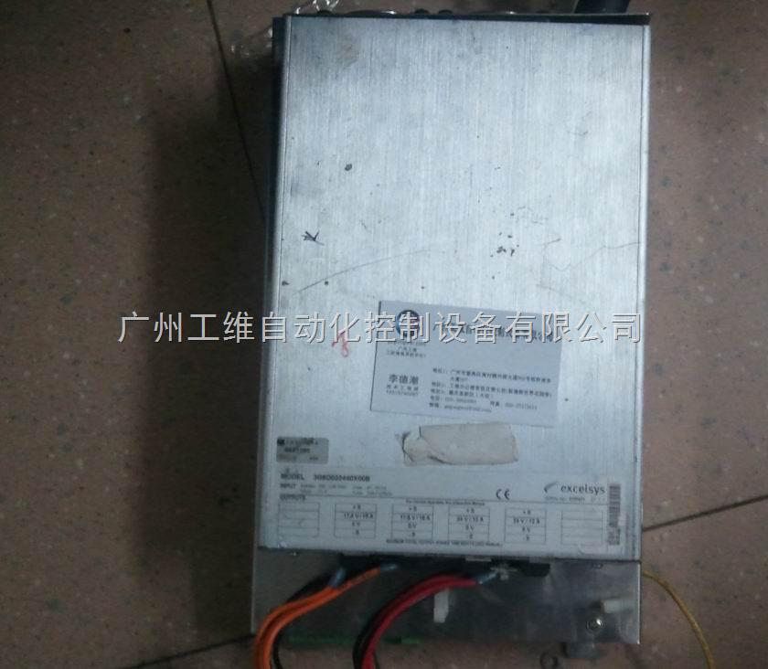 山东潍坊印刷机电路板