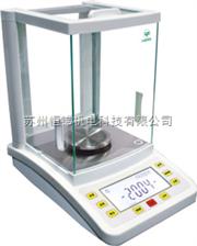 吴江FA1004C-100g/0.1mg电子天平