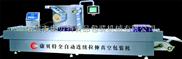 康贝特牌全自动连续拉伸膜伺服打码真空包装机
