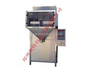 批量生产AT-2DC-2K瓜子 五香瓜子自动包装机