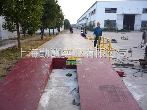 SCS-100TB型槽钢梁上海口直销出口汽车磅
