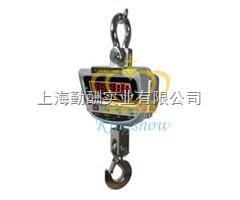 20吨直视电子吊钩秤,30吨电子吊钩秤厂家值销